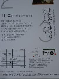 ファイル 125-2.jpg